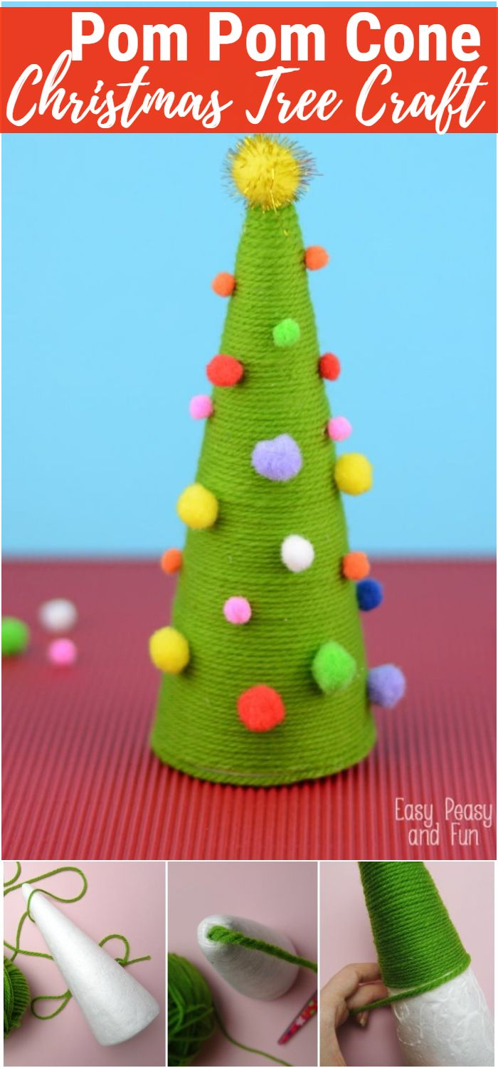 Pom Pom Cone Christmas Tree Craft