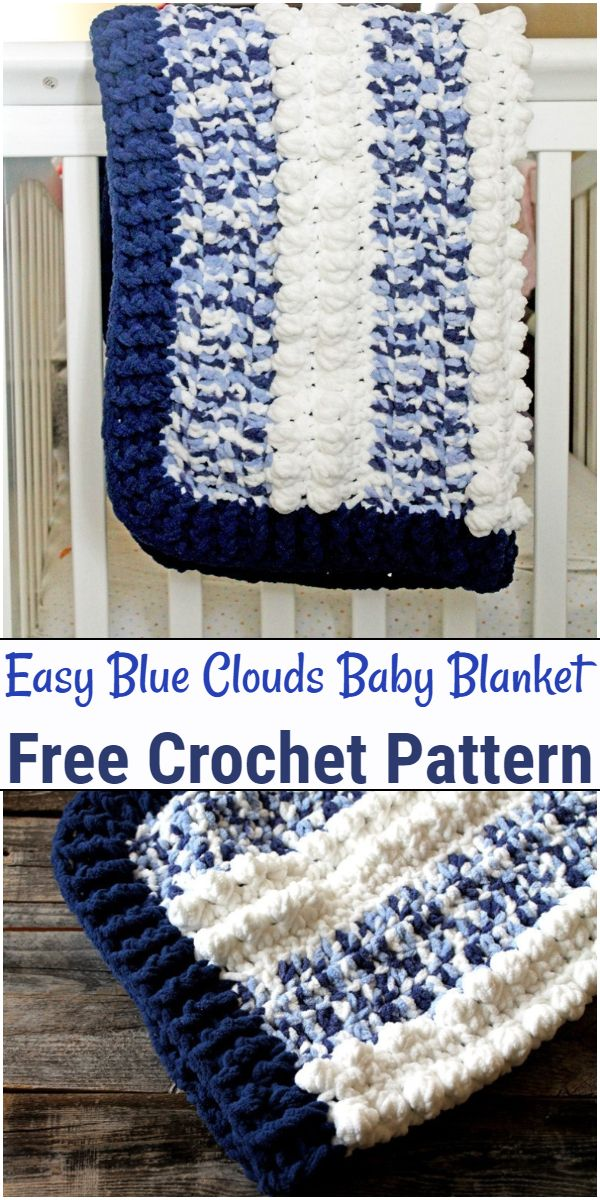 Free Crochet Easy Blue Clouds Baby Blanket Pattern