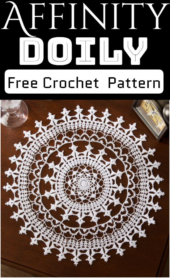 Free Crochet Affinity Doily Pattern