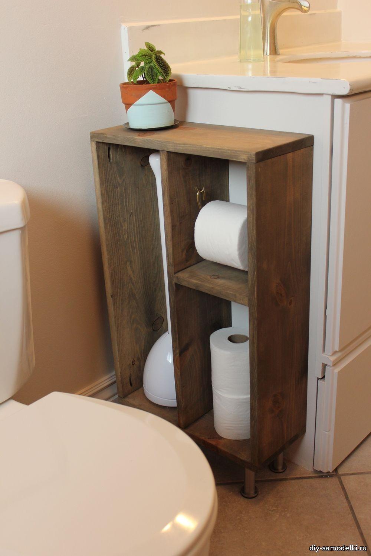 DIY Simple Sink Side Cabinet